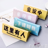 鉛筆盒抖音同款小清新筆袋女生韓版搞怪可愛大容量文具盒初中男女學生新年禮物