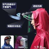 超大雨衣摩托車單人雙人男裝成人電動車自行車防水加大加厚雨披女     檸檬衣舍