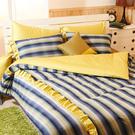 《特價品》-麗塔LITA- 60支 色織精梳棉【微幸福】雙人特大床包兩用被套枕套四件式
