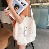 帆布袋 可愛 立體 塗鴉 搭釦 手提包 帆布袋 單肩包 購物袋--手提/單肩【SP95171】 BOBI  08/29