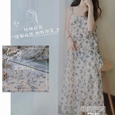 春夏雪紡超仙法式吊帶洋裝長款桔梗碎花甜美溫柔初戀設計感小眾連身裙