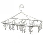 摺疊方形鋁合金吊巾架 36夾