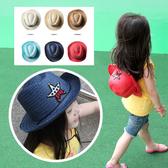 兒童牛仔帽遮陽草帽 麻帽 帽子 草帽 遮陽帽 防曬帽 橘魔法 男童 女童 現貨 兒童