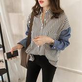 (全館一件免運費)DE SHOP~(XA-9153)條紋拼接袖長袖襯衫