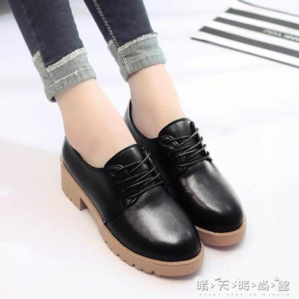 英倫風女鞋原宿復古小皮鞋女新款粗跟中跟單鞋學生鞋子女 晴天時尚館
