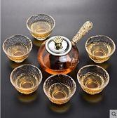陶福氣 玻璃功夫茶具套裝杯茶道茶具套裝  自由角落