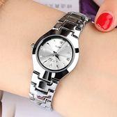 韓版簡約時尚潮流手錶男女士學生防水情侶手錶女士腕錶男錶石英錶 英雄聯盟