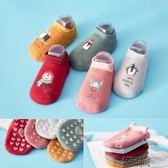 男女兒童船襪0寶寶地板襪1純棉學步3歲防滑軟底秋冬嬰兒鞋童襪套【街頭布衣】