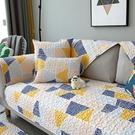 沙發墊北歐簡約現代墊子四季通用防滑坐墊套純棉布藝防靜電靠背巾 璐璐