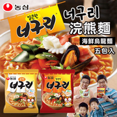境內版 韓國 農心 浣熊麵 (五包入) 600g 爸爸你去哪兒 海鮮烏龍麵 烏龍麵 昆布海鮮麵 泡麵 拉麵