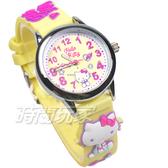 HELLO KITTY 凱蒂貓 甜心夢鄉 俏麗腕錶 立體矽膠錶帶 黃色 女錶 KT075LWYY