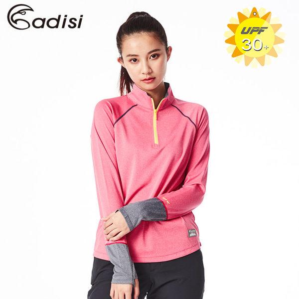 ADISI AL1811136女半門襟輕量抗UV長袖排汗衣 (S~2XL) / 城市綠洲專賣(CoolFree、抗紫外線、快乾、輕量)