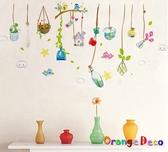 壁貼【橘果設計】吊飾 DIY組合壁貼 牆貼 壁紙 壁貼 室內設計 裝潢 壁貼