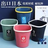 【2個裝起】廚房拉圾筒客廳壓圈垃圾桶無蓋廁所紙簍【古怪舍】