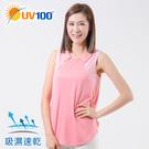 UV100 防曬 抗UV-造型領格紋背心...