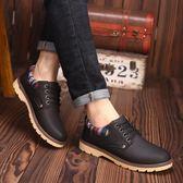 春季工裝鞋透氣男士休閑皮鞋韓版潮流板鞋防水防滑廚房工作上班鞋