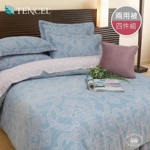 R.Q.POLO 天絲TENCEL系列-夏利莊園 兩用被床包四件組 (標準5X6.2尺)