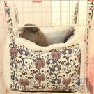 寵物窩四季通用可掛式貓籠掛窩貓吊床可拆洗狗窩-完美 免運