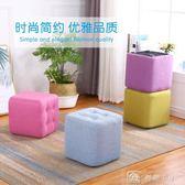 沙發凳實木方凳客廳小板凳現代創意矮凳子懶人 YXS 娜娜小屋