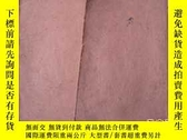 二手書博民逛書店增圖宣講拾遺罕見卷三四五六 二冊227058