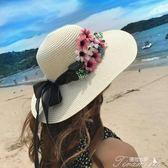 帽子新款花朵黑色女夏天沙灘海邊花蝴蝶結飄帶女防曬草帽度假旅游  提拉米蘇