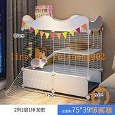 兔籠子家用室內大號雙層兔子窩防噴尿寵物別墅新型養殖籠【宅貓醬】