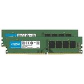 Micron 美光 16GB (8GB*2) DDR4 3200 原生顆粒 桌上型電腦 雙包裝 PC 記憶體