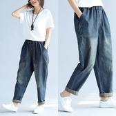 大尺碼女裝夏裝鬆緊腰寬鬆休閒顯瘦哈倫褲豎條紋口袋復古文藝牛仔褲 週年慶降價
