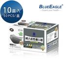 【醫碩科技】藍鷹牌 成人平面活性碳防塵口罩 50片*10盒 NP-12X*10