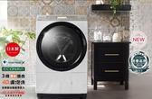 ↙送安裝/0利率↙Panasonic 國際牌11公斤 省水右開雙科技 變頻滾筒洗衣機NA-VX88GR【南霸天電器百貨】