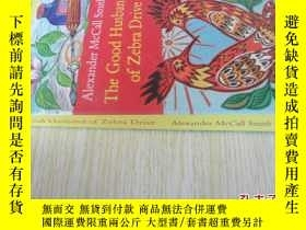 二手書博民逛書店英文原版罕見THE GOOD HUSBAND OF ZEBRA DRIVEY7215 ALEXANDER MC