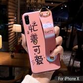 iphoneX手機殼全包防摔硅膠套情侶款【聚寶屋】