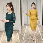 限時38折 韓系優雅名媛時尚雕花蕾絲荷葉邊套裝長袖裙裝