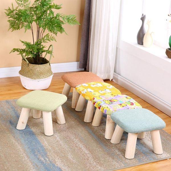 家用矮凳客廳沙發凳兒童創意小椅子實木小板凳布藝換鞋凳 igo 黛尼時尚精品