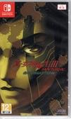 【玩樂小熊】現貨 Switch遊戲NS 真 女神轉生 3 III Nocturne HDRemaster 中文亞版