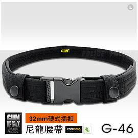 丹大戶外用品【GUN TOP GRADE 】32 mm硬式插扣尼龍腰帶 型號GUN#G-46