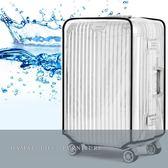 現貨 快速出貨【小麥購物 】透明/防水/防刮【Y082】 行李箱 防塵套 防塵罩 登機箱 防塵袋 保護套