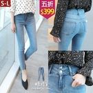 【五折價$399】糖罐子雙釦刷色寬版褲頭造型口袋單寧長褲→藍 預購(S-L)【KK7028】