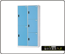 {{ 海中天休閒傢俱廣場 }} F-99 摩登時尚 HDF 多功能置物櫃系列 HDF-BL-2505C 五人用置物櫃