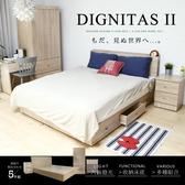 收納床組 狄尼塔斯輕旅風雙人5尺房間組/5件式(床頭+抽底+二抽櫃+衣櫃+2尺書桌)/3色/H&D東稻家居