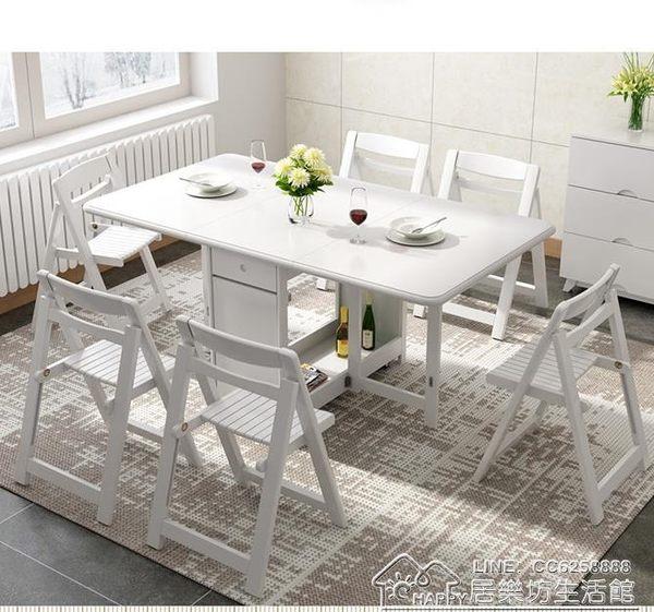 餐桌飯桌實木餐桌椅組合收納可摺疊餐桌小戶型伸縮餐桌摺疊桌家用 居樂坊生活館igo