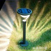 太陽能燈戶外庭院燈家用超亮LED草坪燈防水花園別墅裝飾地插路燈 好再來小屋