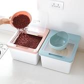 米桶 家用裝米桶30斤防潮防蟲密封儲米箱小號10斤米缸大米面粉收納盒【快速出貨八折鉅惠】