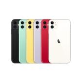 【新機上架】iPhone 11 64GB