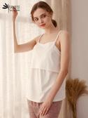 哺乳衣 孕婦哺乳吊帶女夏季薄款喂奶背心內衣產后孕期上衣外出打底衫純棉 寶貝計書