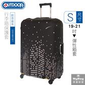 OUTDOOR 防塵套 創意圖案 S號 彈性布 行李箱箱套 保護套 適用19~21吋行李箱 得意時袋