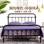 歐式鐵床1.5米簡約鐵藝床雙人床1.8米公主床酒店公寓床1.2鐵架床igo「時尚彩虹屋」