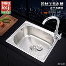 304不銹鋼水槽單槽廚房洗菜盆洗碗盆單盆加厚洗碗池大單槽套裝  3C公社