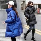 羽絨服 女冬季韓版寬松大碼亮面白鴨絨加厚面包服外套【新年禮物】