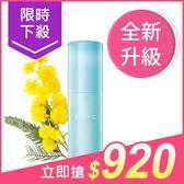 BEVY C. 水潤肌保濕精華(30ml)【小三美日】原價$1020